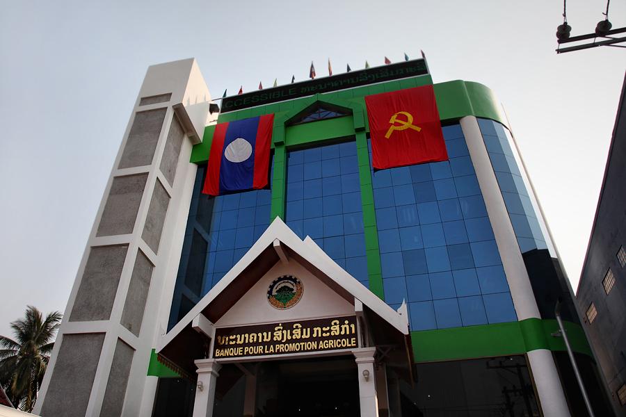 Vientiane03