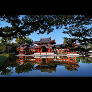 """Mirror Mirror"" -Vol.1- Byodoin Temple, Uji, Japan"