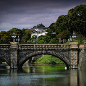 Tokyo Imperial Palace, Japan - Vol.1