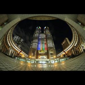 Tokyo Metropolitan Government Building, Japan